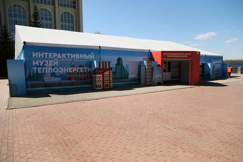 На самарской набережной работает музей теплоэнергетики.