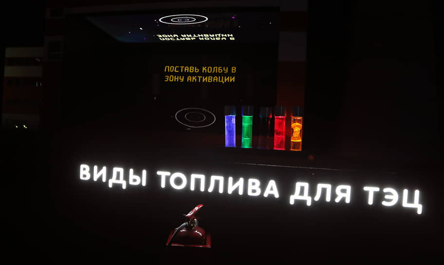На выставке работает панорамный кинотеатр с 4К-фильмом о тепле