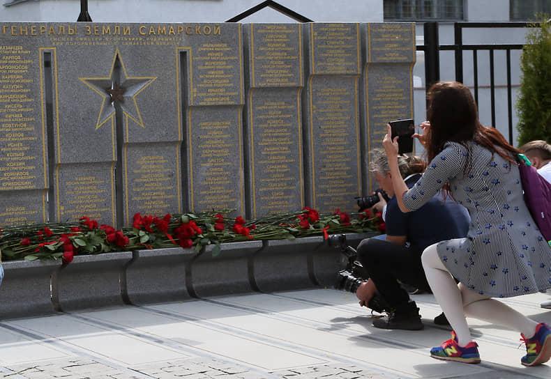 Торжественное открытие мемориала «Генералы земли Самарской» возле штаба 2-й гвардейской общевойсковой армии
