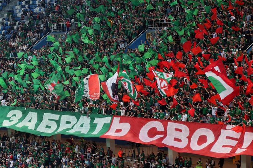 Болельщики «Локомотива» намекают на то, что их кумиры являются рекордсменами по числу побед в Кубка России