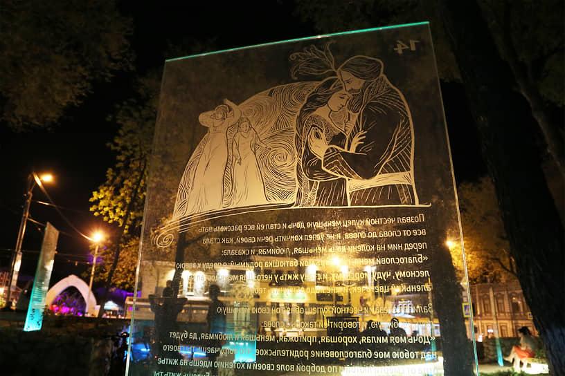 В Сквере Аксаковых гостям предлагалось вспомнить сказку «Аленький цветочек».