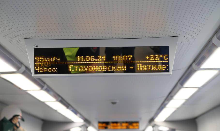 На данный момент максимальная скорость составляет 100 км/час. Поезд работает в тестовом режиме.