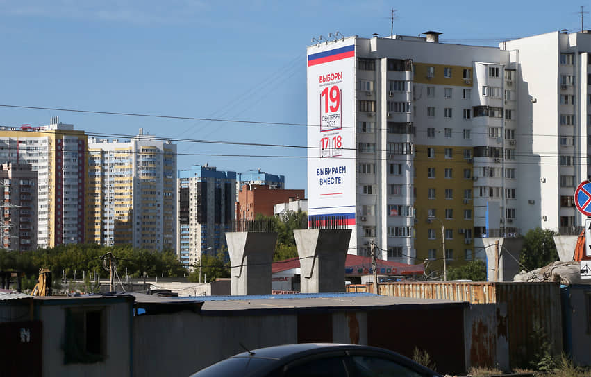 Ул. Ново-Садовая ремонтируется по национальному проекту «Безопасные качественные дороги», инициированному президентом Владимиром Путиным.