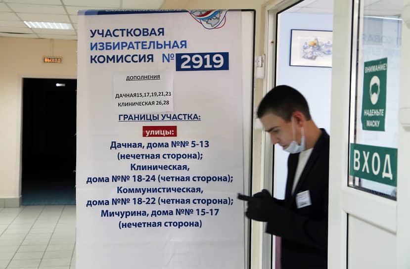 В Самарской области в период выборов работали более 1,8 тыс. избирательных участков.