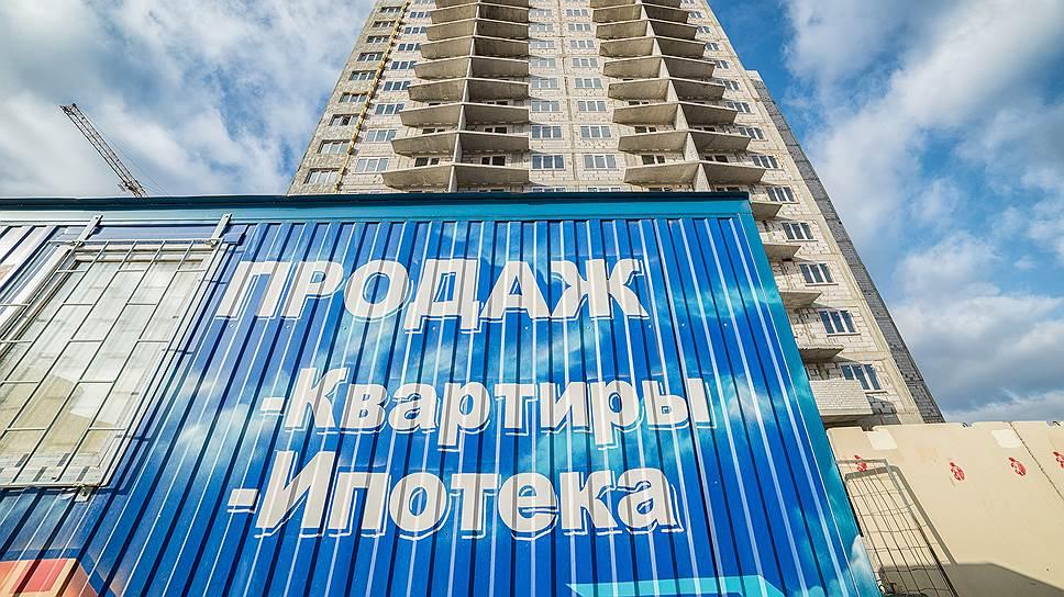 офис банка хоум кредит в волгодонске