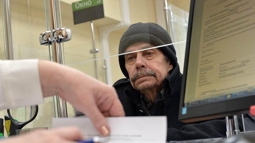 Только 30% жителей Самарской области получают госуслуги вэлектронное форме, остальные предпочитают действовать постаринке, лично обращаясь втот или иной орган власти