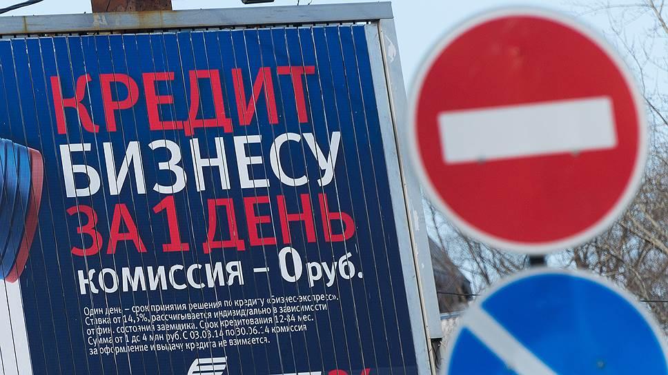 Самарские предприниматели втекущей экономической ситуации неспешат брать кредиты