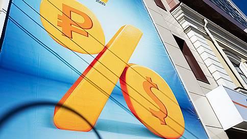 Вклады пошли на снижение  / —сектор рынка —