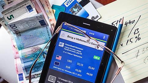 Банки смотрят в онлайн-будущее  / —технологии —