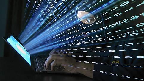Банки защищаются от хакеров  / —технологии—