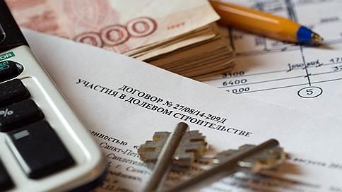 Банки входят в режим наблюдения  / —целевое кредитование—