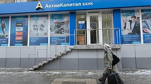Государство укрепилось в банках  / —тенденция—