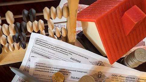 Страхование жилья в Самарской области