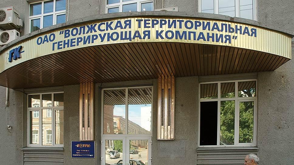 В деле о хищениях в саратовском филиале Волжской ТГК появился первый признавший вину фигурант
