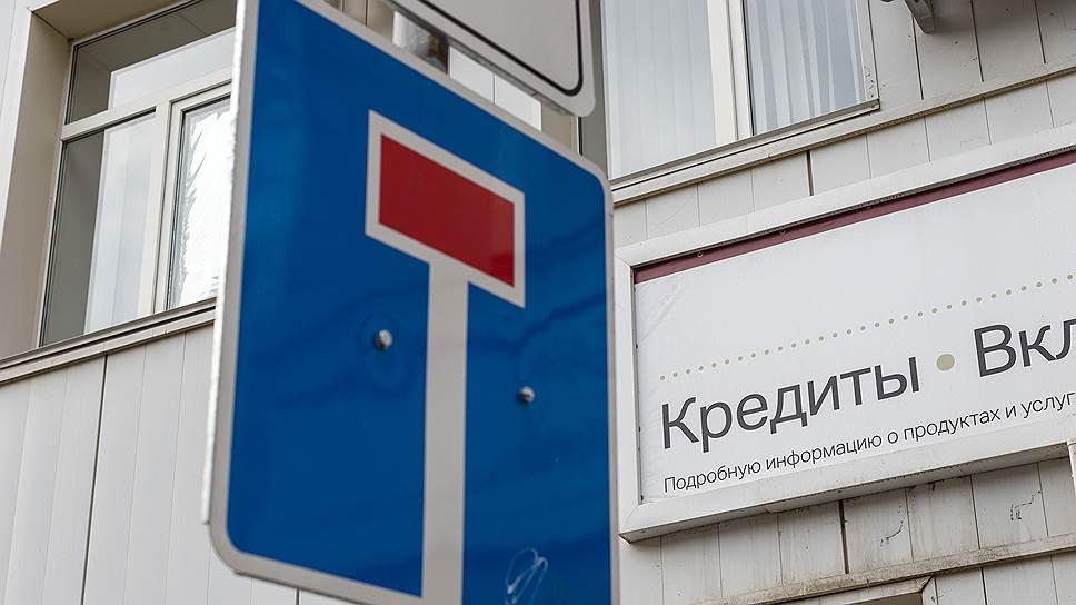 Каждый пятый кредит в Саратовской области оказался просроченным