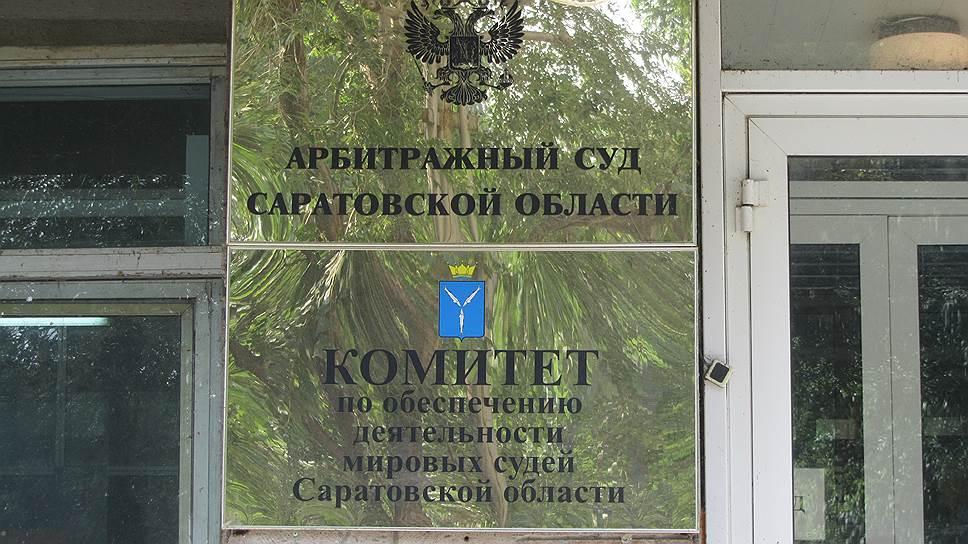 По решению арбитражного суда, на АО «РБП» открыто конкурсное производство