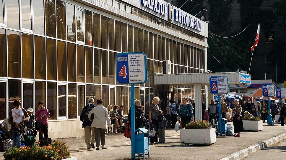Как заместитель генерального директора ОАО «Сар-Автовокзал» стал фигурантом уголовного дела
