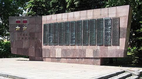 «Славе» нашли новое место // Ряд политических сил Пензы недовольны планами переноса посвященной героям стеле