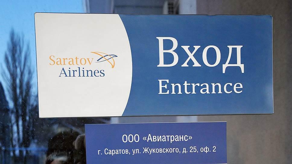 «Саратовские авиалинии» начали привлекать ваэропорт сторонних перевозчиков