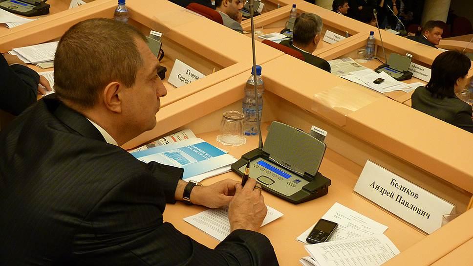 В чем обвиняют депутата Андрея Беликова