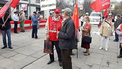 ВПК теряет «Контакт» // Подано заявление о банкротстве саратовского оборонного предприятия