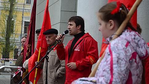 Коммунисты заглянули в долговую яму // Фракция КПРФ в Саратовской облдуме предлагает освободить население от просроченных платежей