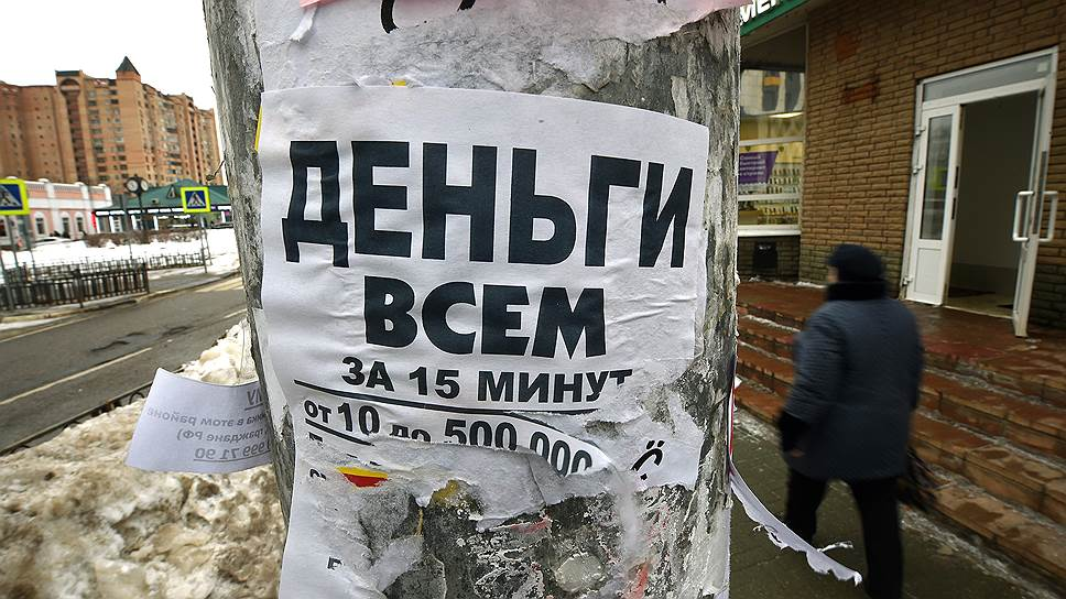 Кооператив «Народный кредит» остался должен своим вкладчикам 157млн рублей