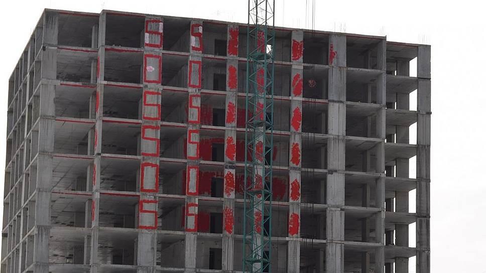 Проблемы дольщиков домов «Стройинтерсервиса» изучат вуголовном процессе