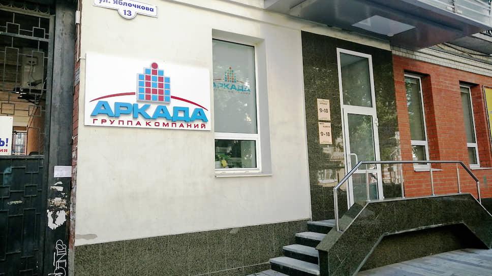 Компании группы «Аркада» оказались под угрозой банкротства
