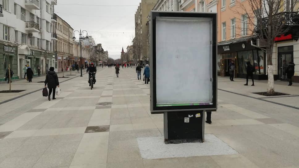 По мнению руководства области, реклама на обновленном проспекте Кирова может быть ликвидирована