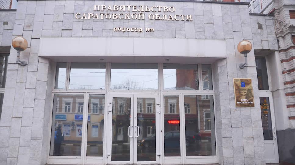Саратовскому правительству предстоит подготовить проекты более чемна14млрд рублей
