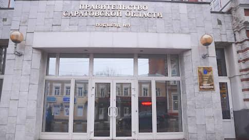 Региону спроектировали миллиарды // Саратовской области обещают увеличить финансирование на исполнение госпрограмм