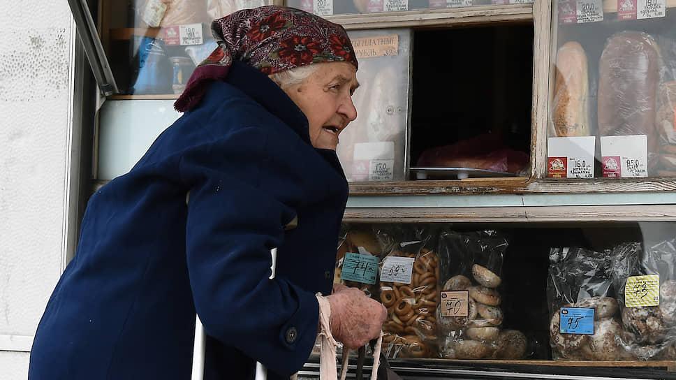 Правительство взялось за бедных / В Саратовской области создана структура по повышению уровня жизни населения