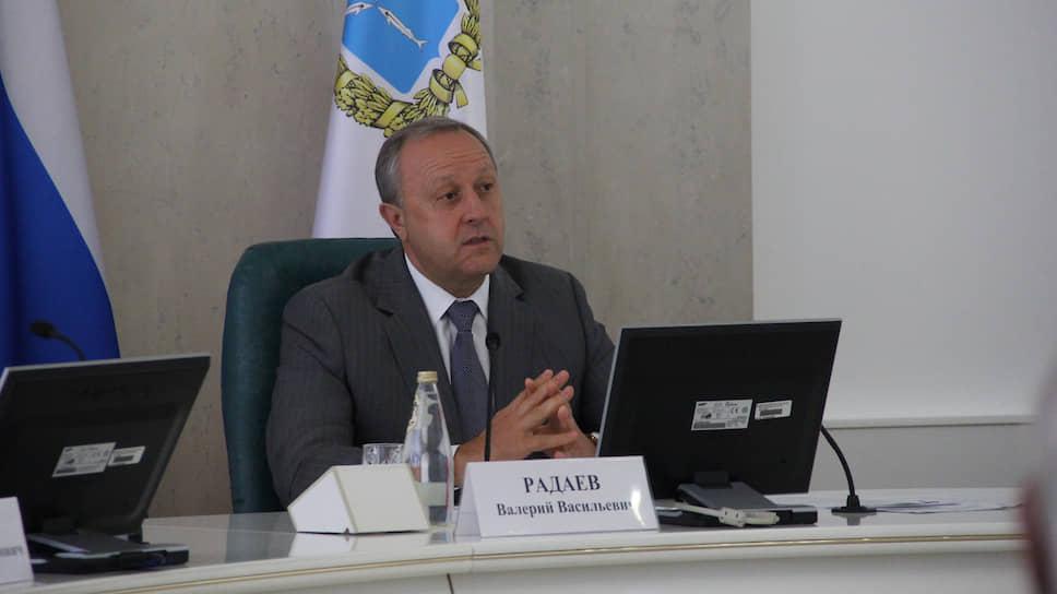 Валерий Радаев предлагает активнее заняться цифровизацией экономики региона