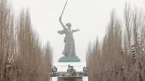 Родина-мать ждет // Волгоградское правительство не планирует сокращать празднование Дня победы