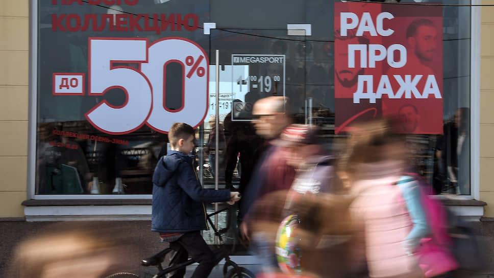 В Саратовской области сокращения могут затронуть до50% субъектов МСП