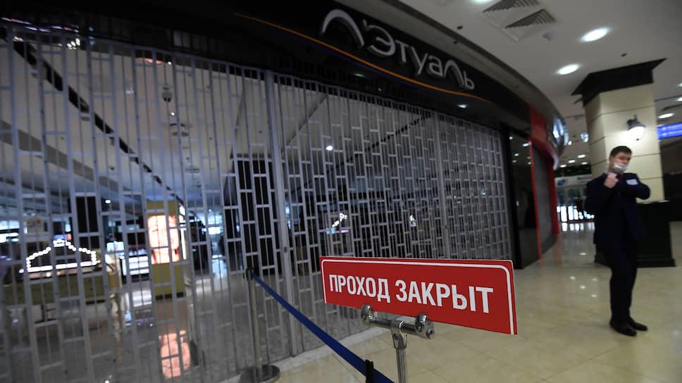 Бизнес считает недостаточными меры поддержки саратовского правительства