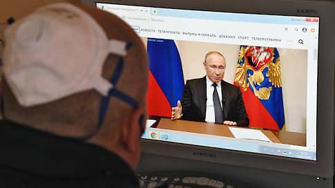 Власть попалась в сеть  / В Волгоградской области администрация и заксобрание меняют режим работы