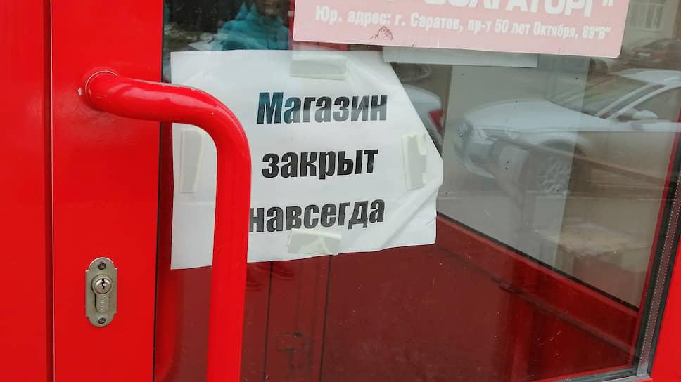 Саратовские предприниматели боятся массового банкротства бизнеса
