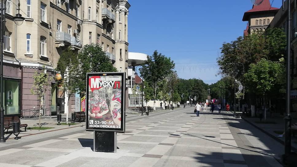 С проспекта Кирова могут исчезнуть рекламные конструкции