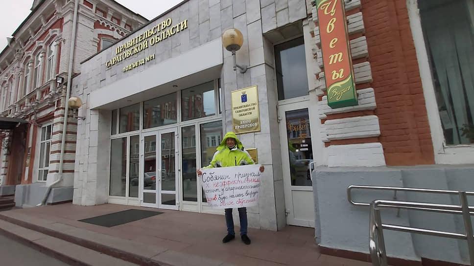 Саратовские активисты требуют вернуть всех детей вшколы