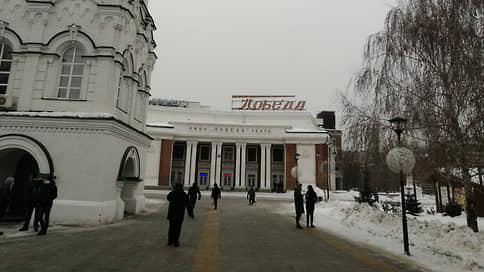 «Победе» снизили цену  / За историческое здание закрывшегося в пандемию кинотеатра просят 120 млн рублей