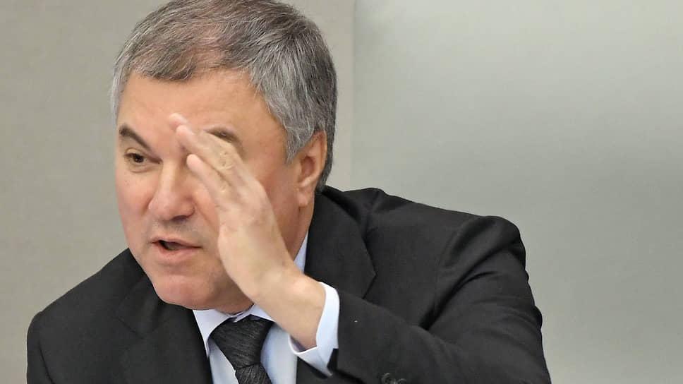 Почти все пришедшие напраймериз избиратели проголосовали заВячеслава Володина