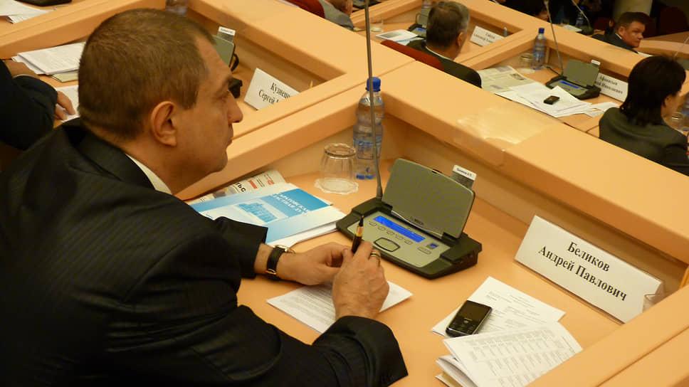 Приговор поуголовному делу вотношении Андрея Беликова должен быть вынесен через неделю