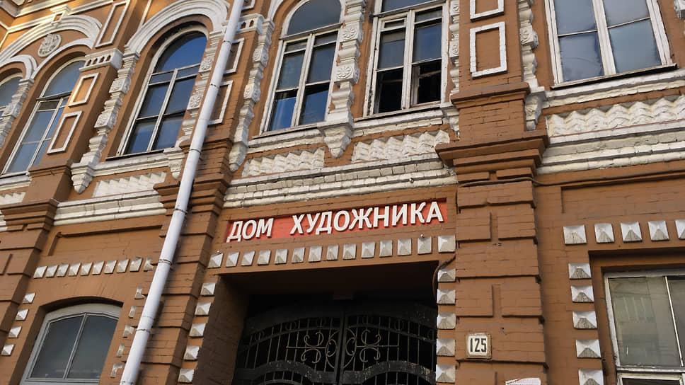 Саратовский Домхудожника мог быть получен в частную собственность незаконно