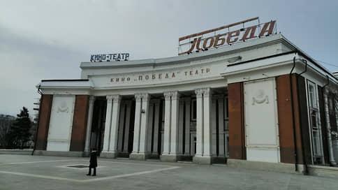 Кинотеатрам навязывают культуру  / Саратовских предпринимателей планируют обязать сохранять профиль зданий при покупке объектов культуры