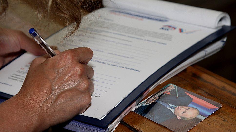 Списки претендентов в Курултай от «Единой России» решили согласовать только с ОНФ и президентом Башкирии