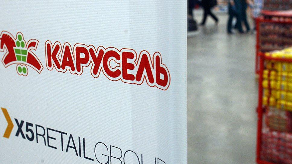 Строительство третьего гипермаркета «Карусель» в Уфе затормозилось из-за разбирательства X5 с подрядчиком