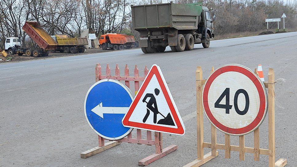 Ремонт дорог в Башкирии довел руководство «Дортрансстроя» до уголовного преследования