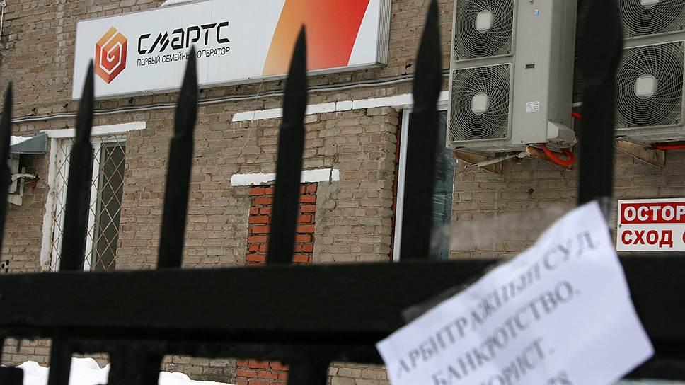 СМАРТСу в Уфе подали банкротный сигнал / Признать мобильного оператора несостоятельным в суде просит его бывший подрядчик